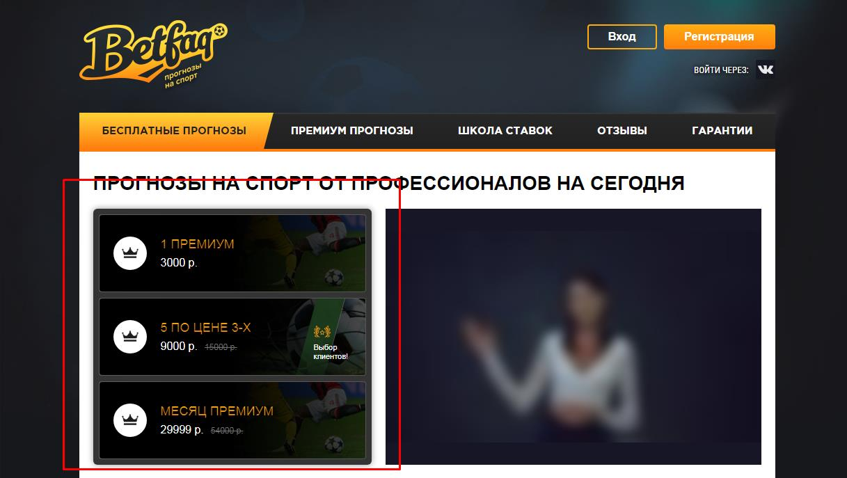 888 ставки на sport verification