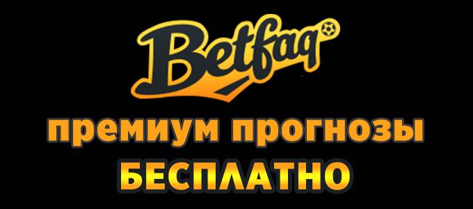 Онлайн букмекер украина где