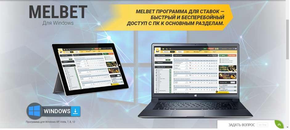 проги для Windows и MAC